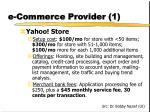 e commerce provider 1