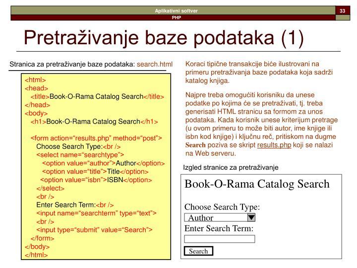 Book-O-Rama Catalog Search