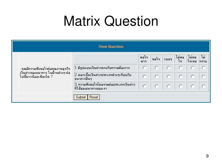 Matrix Question