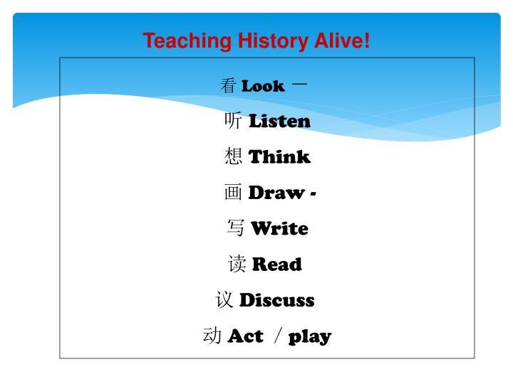 Teaching History Alive!
