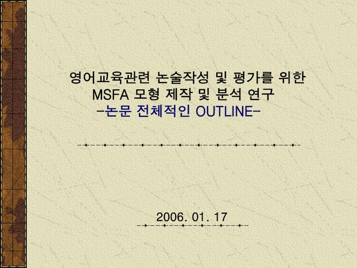 Msfa outline
