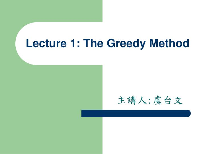 lecture 1 the greedy method n.