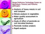 hyogo prefecture technology center on agriculture forestry and fisheries hptcaff