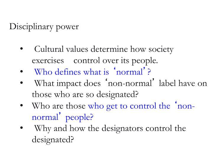 Disciplinary power