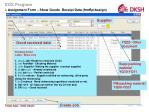 assignment form show goods receipt data frmrptassign