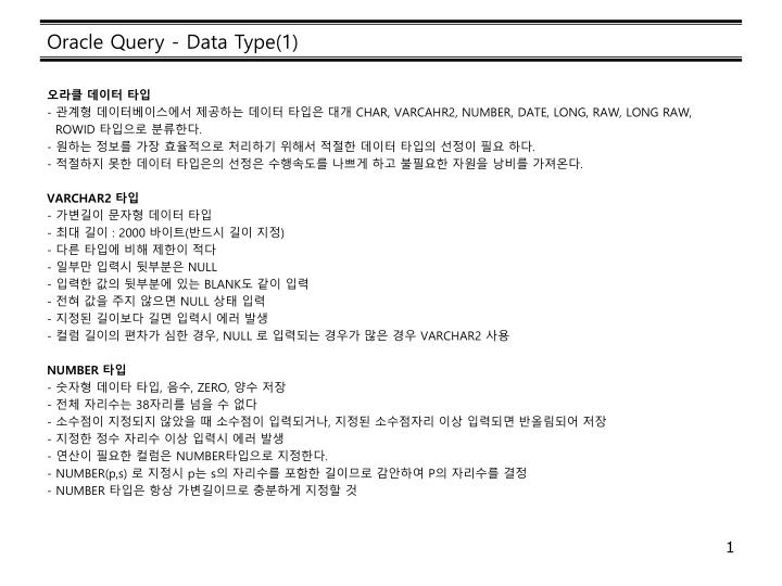 oracle query data type 1 n.