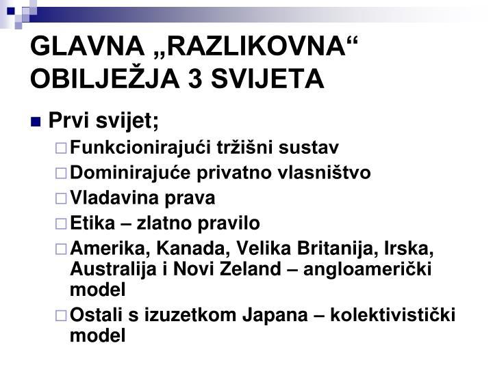 "GLAVNA ""RAZLIKOVNA"" OBILJEŽJA 3 SVIJETA"