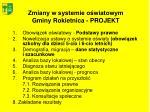 zmiany w systemie o wiatowym gminy rokietnica projekt1
