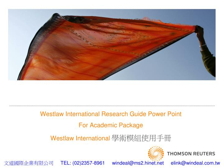 westlaw international research guide power point for academic package westlaw international n.