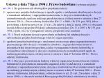 ustawa z dnia 7 lipca 1994 r prawo budowlane wybrane artyku y