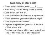 summary of star death