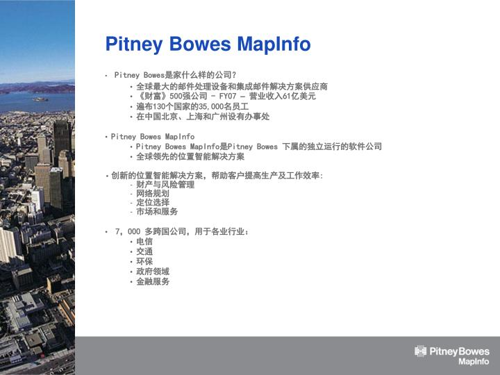 Pitney bowes mapinfo1