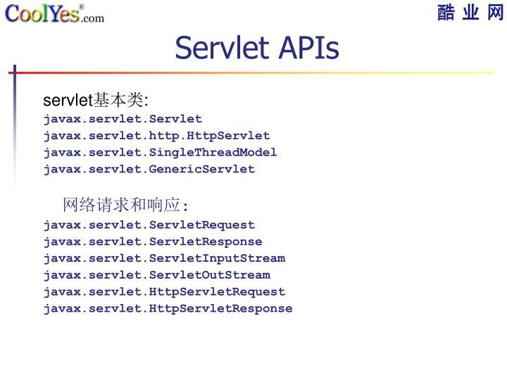 Servlet APIs