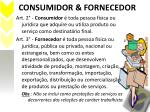 consumidor fornecedor