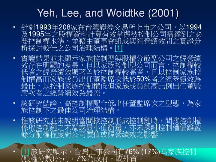 Yeh, Lee, and Woidtke (2001)