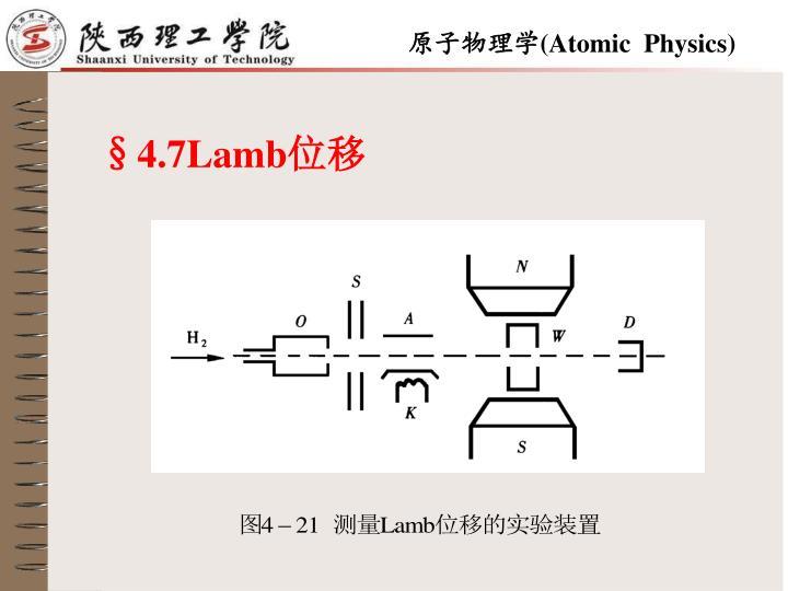 §4.7Lamb
