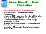 energy security indian perspective