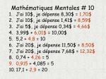math matiques mentales 101