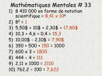 math matiques mentales 331