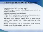 how to connect wi fi network