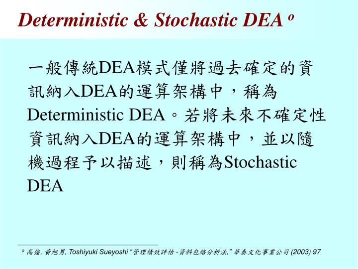 Deterministic & Stochastic DEA