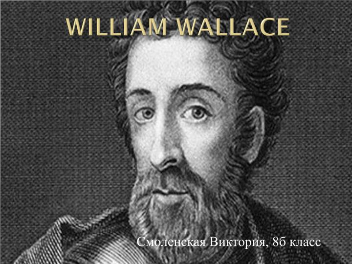Dr William Wallace Gay