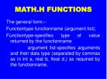 math h functions