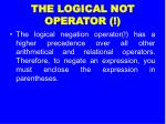 the logical not operator1