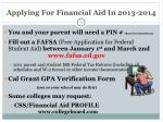 applying for financial aid in 2013 2014