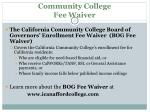 community college fee waiver