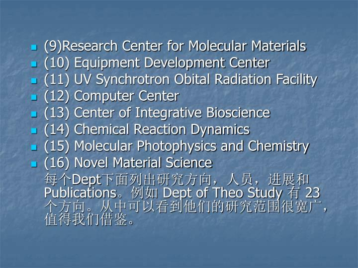 (9)Research Center for Molecular Materials