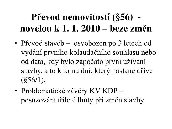 Převod nemovitostí (§56)  - novelou k 1. 1. 2010 – beze změn