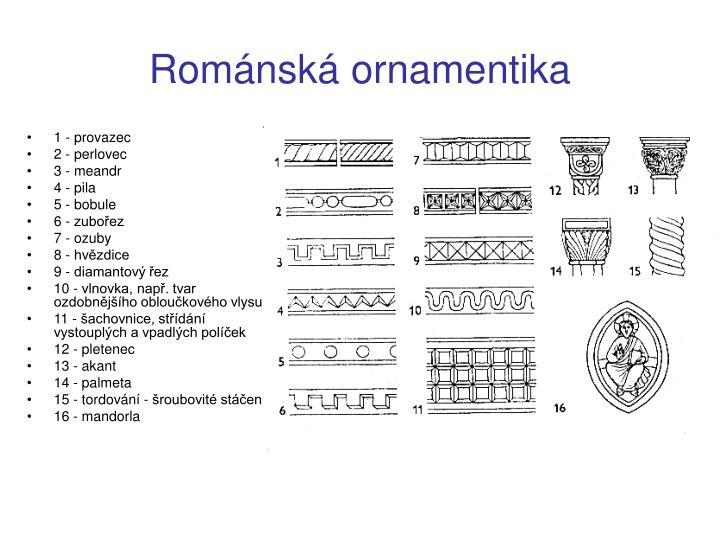 Románská ornamentika