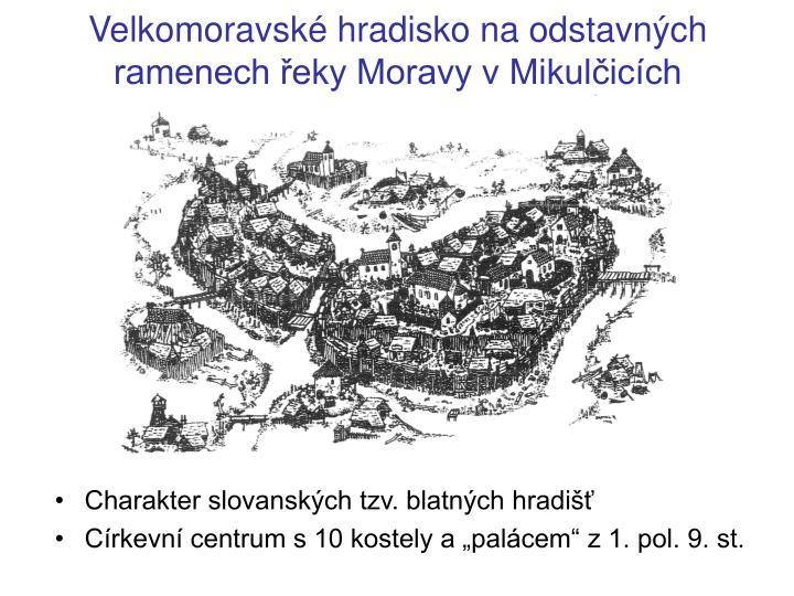 Velkomoravské hradisko na odstavných ramenech řeky Moravy v Mikulčicích
