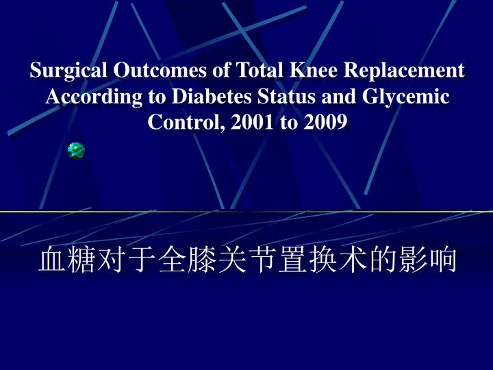 Surgical Outcomes of Total Knee Replacement