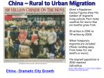 china rural to urban migration