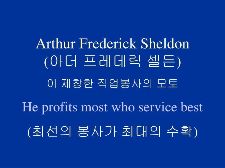 Arthur Frederick Sheldon