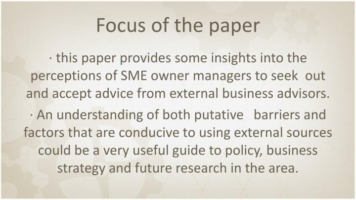 Focus of the paper
