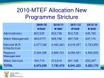 2010 mtef allocation new programme stricture