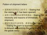 pattern of shipment letters