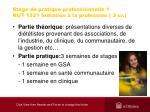 stage de pratique professionnelle 1 nut 1521 initiation la profession 3 cr