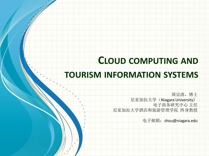 cloud computing and tourism information systems n.