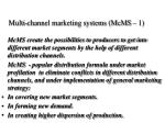 multi channel marketing systems mcms 1