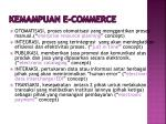 kemampuan e commerce