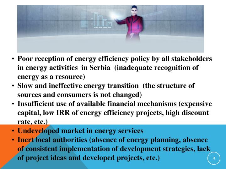Poor reception of energy efficiency policy by all stakeholders in energy activities  in Serbia  (inadequate recognition of energy as a resource)