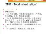 tmr total mixed ration1