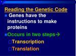 reading the genetic code