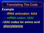 translating the code