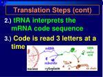 translation steps cont