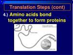translation steps cont1
